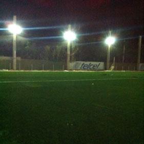 South America Sport Stadium