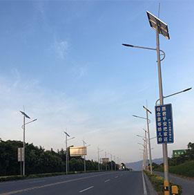 China Shanxi Huancheng Road