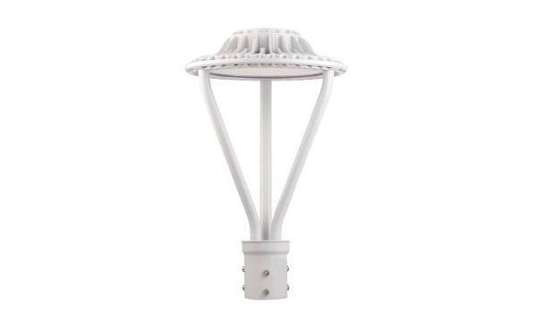 75W Garden Light