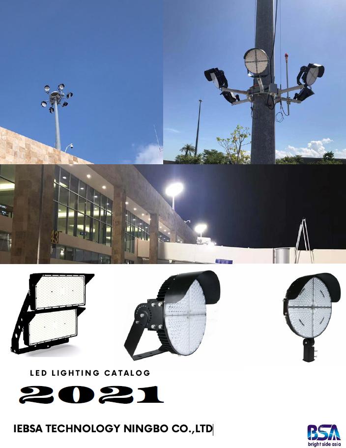 External Light Catalog 2021