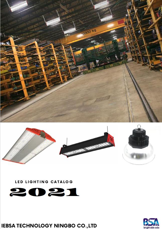 Industrial Light Catalog 2021